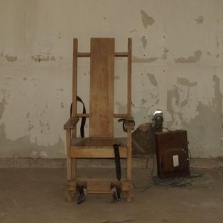 ExecutionChamber