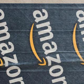 amazon-box-logo-stock-4_1020_large