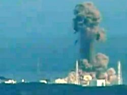 explosion at Japanese nuclear reactor